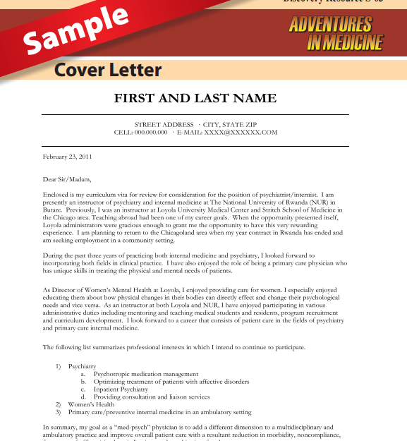 How to NOT Write a Successful Physician Cover Letter